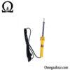 قیمت خرید هویه یاکسون مدل YAXUN YX-510 2