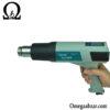 قیمت خرید هیتر تفنگی مدل Quick 885