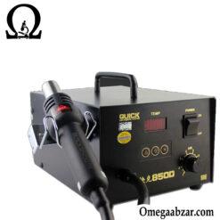 قیمت خرید هیتر مدل Quick 850D