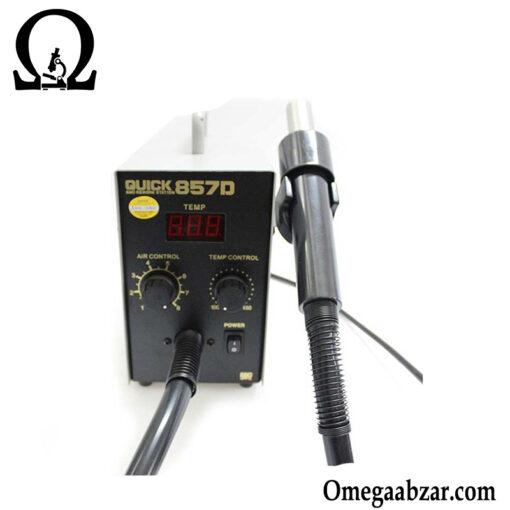 قیمت خرید هیتر مدل Quick 857D 1