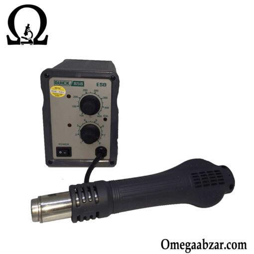 قیمت خرید هیتر مدل Quick 858 3