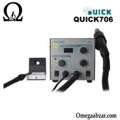 قیمت خرید هیتر و هویه اصلی کوییک مدل Quick 706