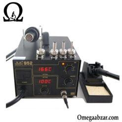قیمت خرید هیتر و هویه مدل Gordak 952