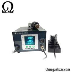 قیمت خرید هیتر و هویه دیجیتال مدل GORDAK 952-V