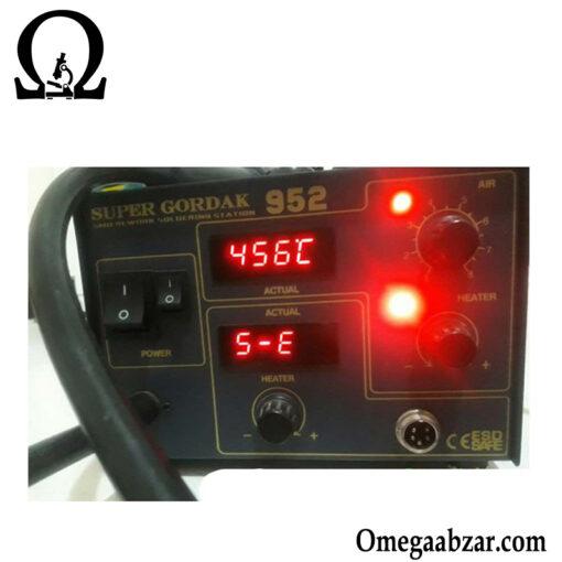 قیمت خرید هیتر و هویه سوپر گورداک مدل Super Gordak 952 2