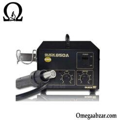 قیمت خرید هیتر کوییک مدل Quick 850A