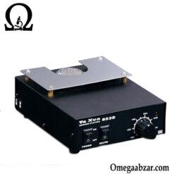 قیمت خرید پری هیتر مدل YAXUN YX-853B
