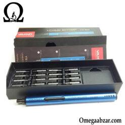قیمت خرید پیچ گوشتی شارژی 20 عددی یاکسون مدل Yaxun YX-801