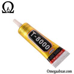 قیمت خرید چسب قطره ای 110mL بیرنگ Zhanlida T-8000