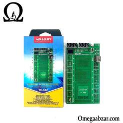 کیت تست ، شوک و شارژ باتری گوشی موبایل مدل Yaxun YX-G02 1