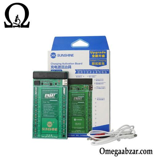 قیمت خرید کیت شارژر باتری موبایل مدل Sunshine SS-910