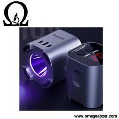 چراغ UV مدل QianLi iUV