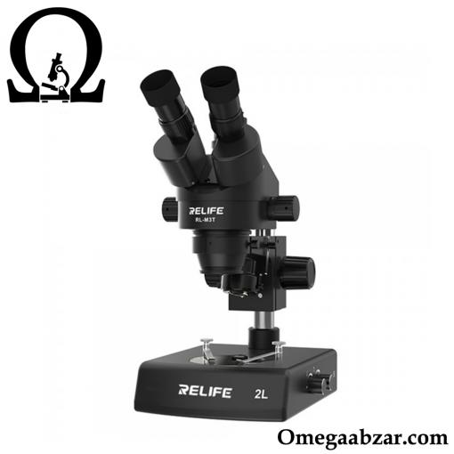 قیمت خرید لوپ 3 چشمی مدل Relife RL-M3T 2L